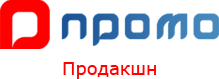 Промо Продакшн